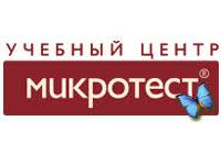 ETC Microtest logo